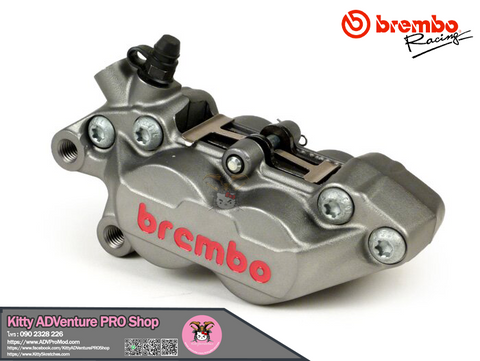 brembo-p4-1.png