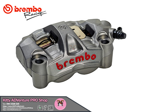 KittyShop-Brembo_M50_Radial_RIGHT.png