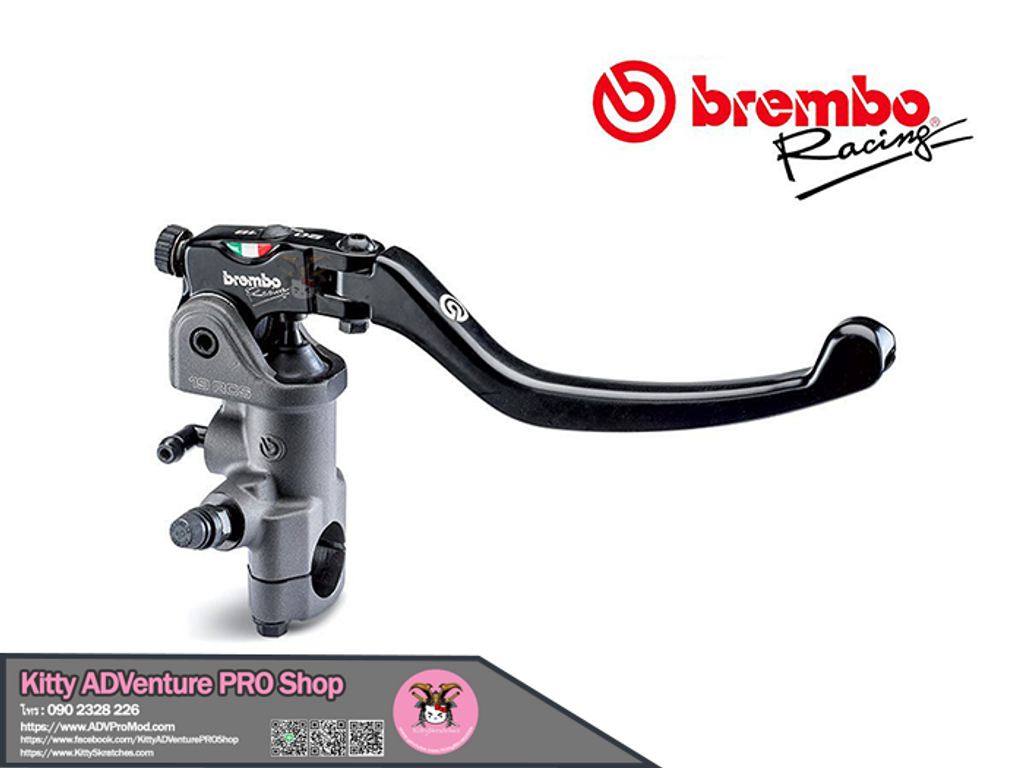 KittyShop-Brembo_19RCS.png