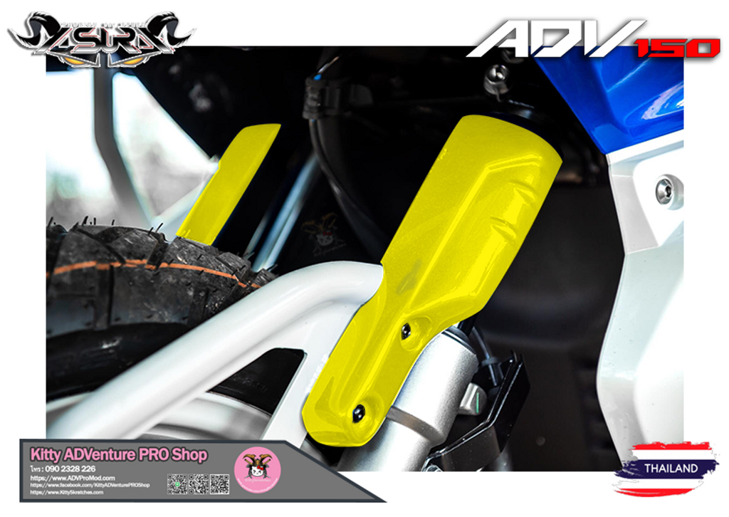 Shock Cover - Yellow-0.png