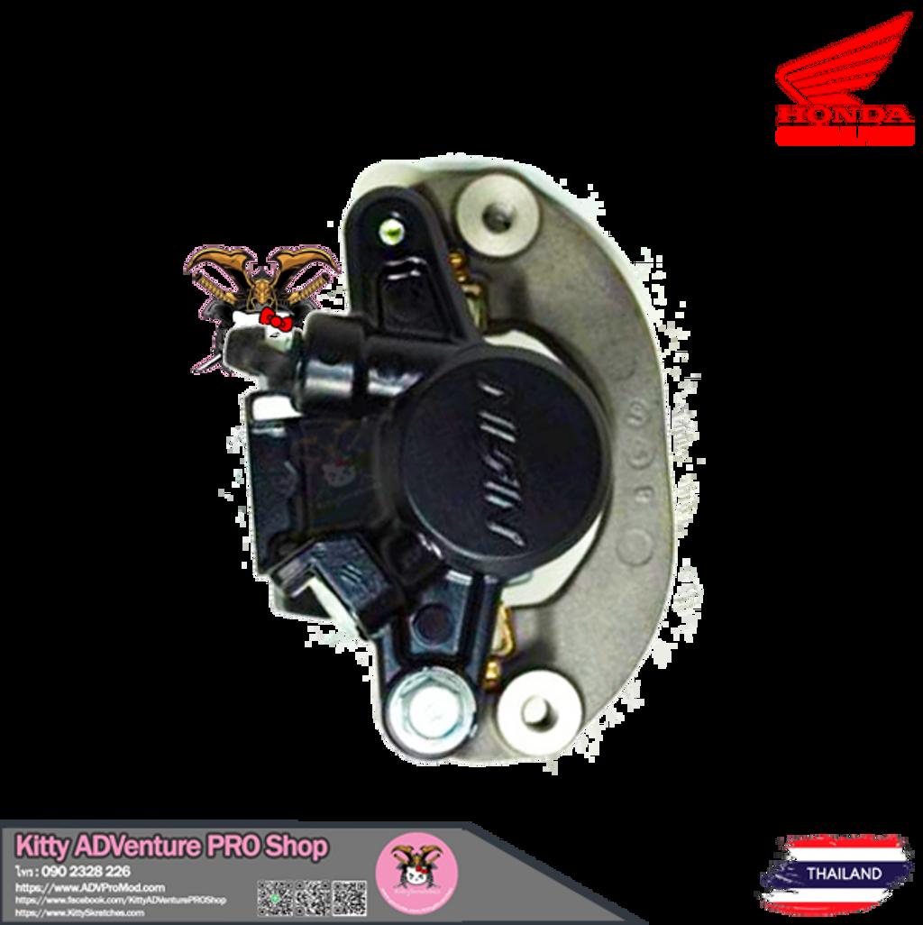 Honda Genuine Parts - ADV150 - Rear Brake Caliper Set.png