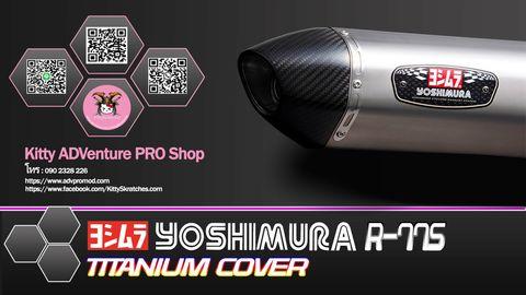 Yoshimura R77S Titanium Cover.jpg
