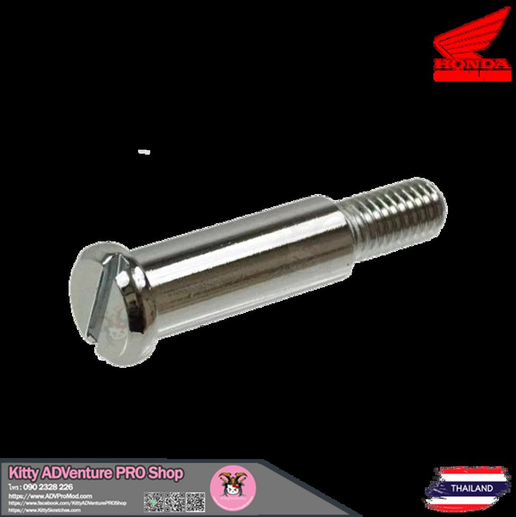 Honda Genuine Parts - ADV150 - Brake lever pivot bolt.png