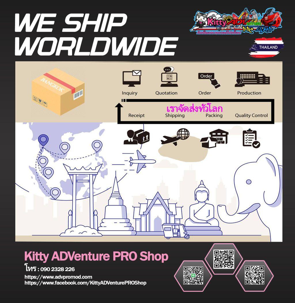 We Ship Worldwide.jpg