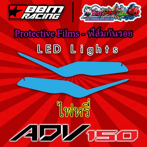 BBM-ADV150-Films-LED Lights.png