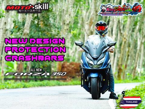 MotoSkill-FORZA350-1.png