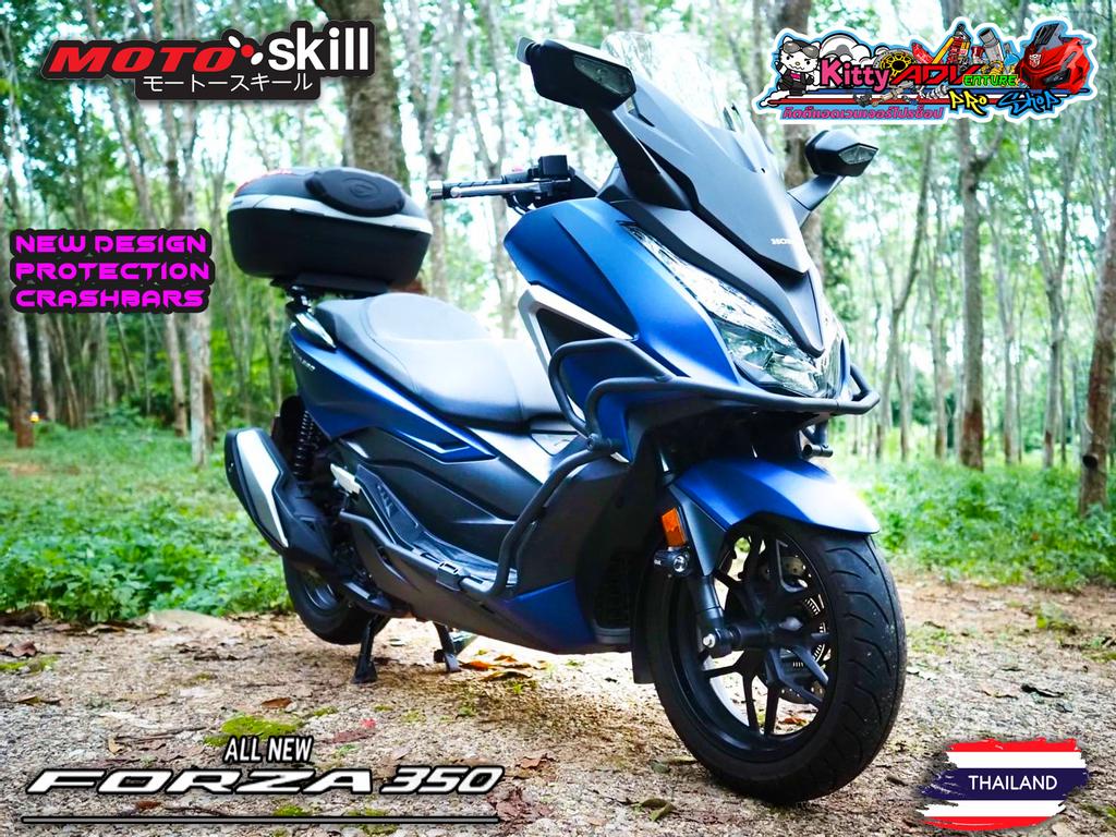 MotoSkill-FORZA350-3.png