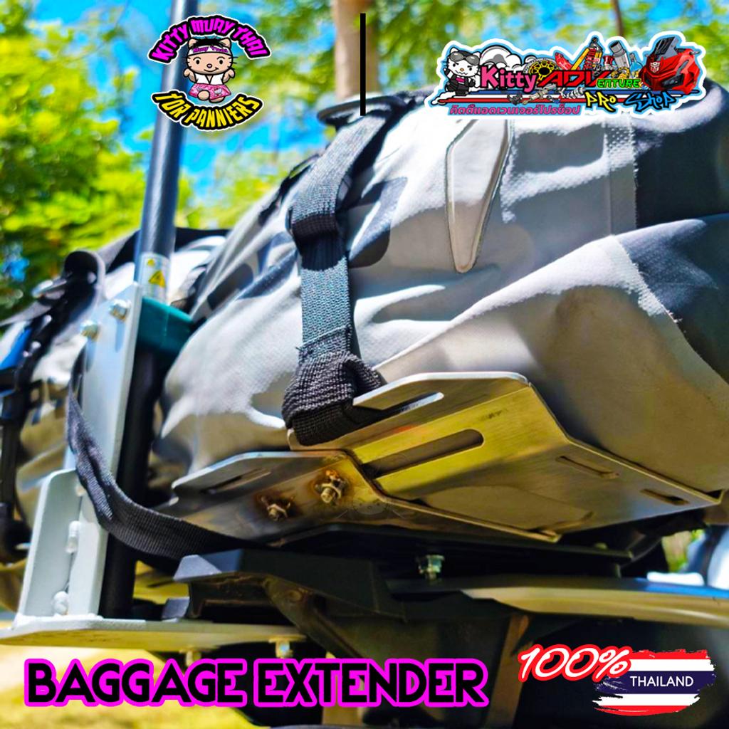 TOR-Extender-4.png