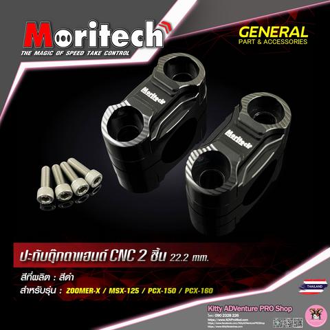 KittyShop-MORITECH-HandleBar Clamp v2 CNC 28mm-BLACK.png