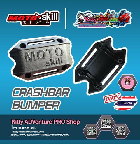 MotoSkill CrashBra Bumper.jpg