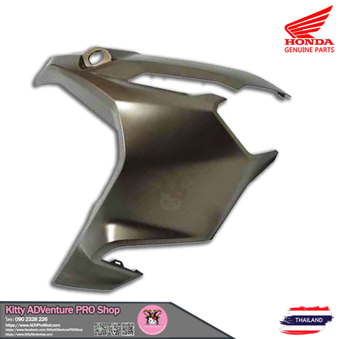 Honda Genuine Parts - ADV150 - Brown Gray - Right- Front Fairing.png
