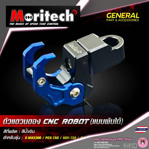 KittyShop-MORITECH-ROBOT-BLUE.png