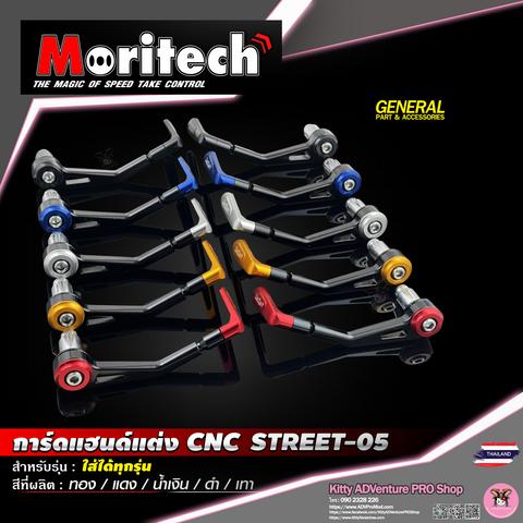 KittyShop-MORITECH-HandGuard-Street05-ALL.png