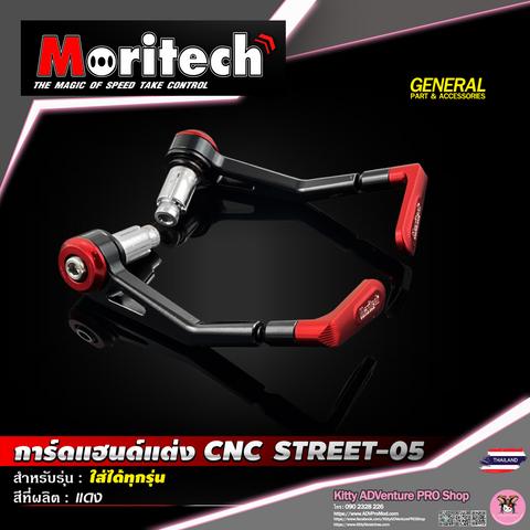 KittyShop-MORITECH-HandGuard-Street05-RED.png