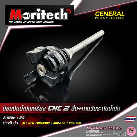 KittyShop-MORITECH-CNC2-OilDip-BLACK.png