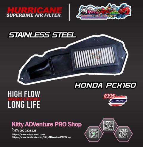 PCX160 Stainless Steel.jpg