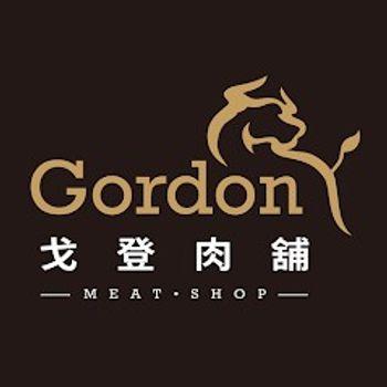 【戈登肉舖】歡慶10月,優惠促銷開跑~~逛肉舖是享受,吃好肉是種幸福
