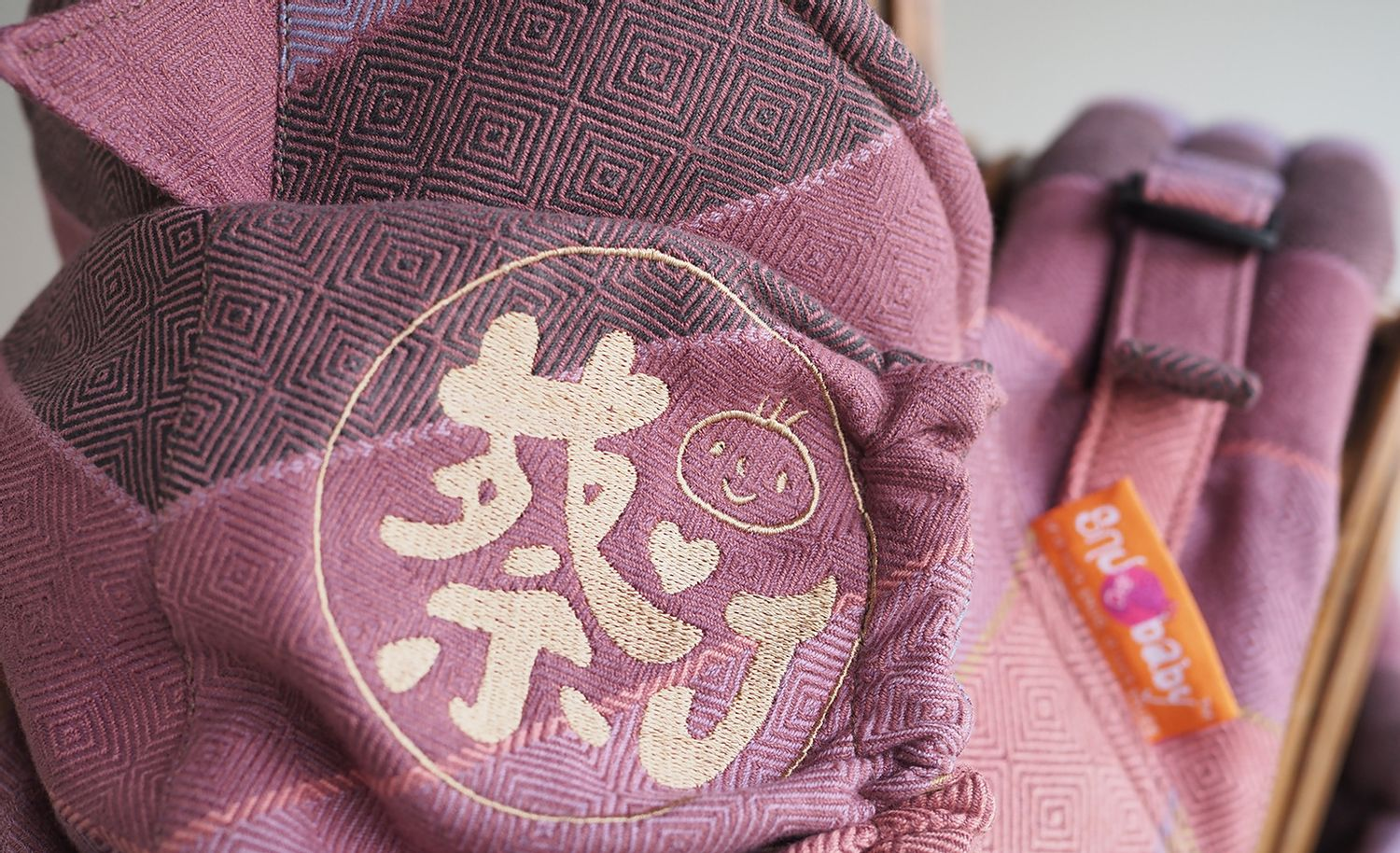 SNUGGbaby | Embroidery and Customisation