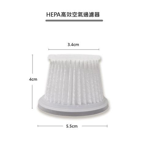 HEPA高效空氣過濾器-規格.jpg