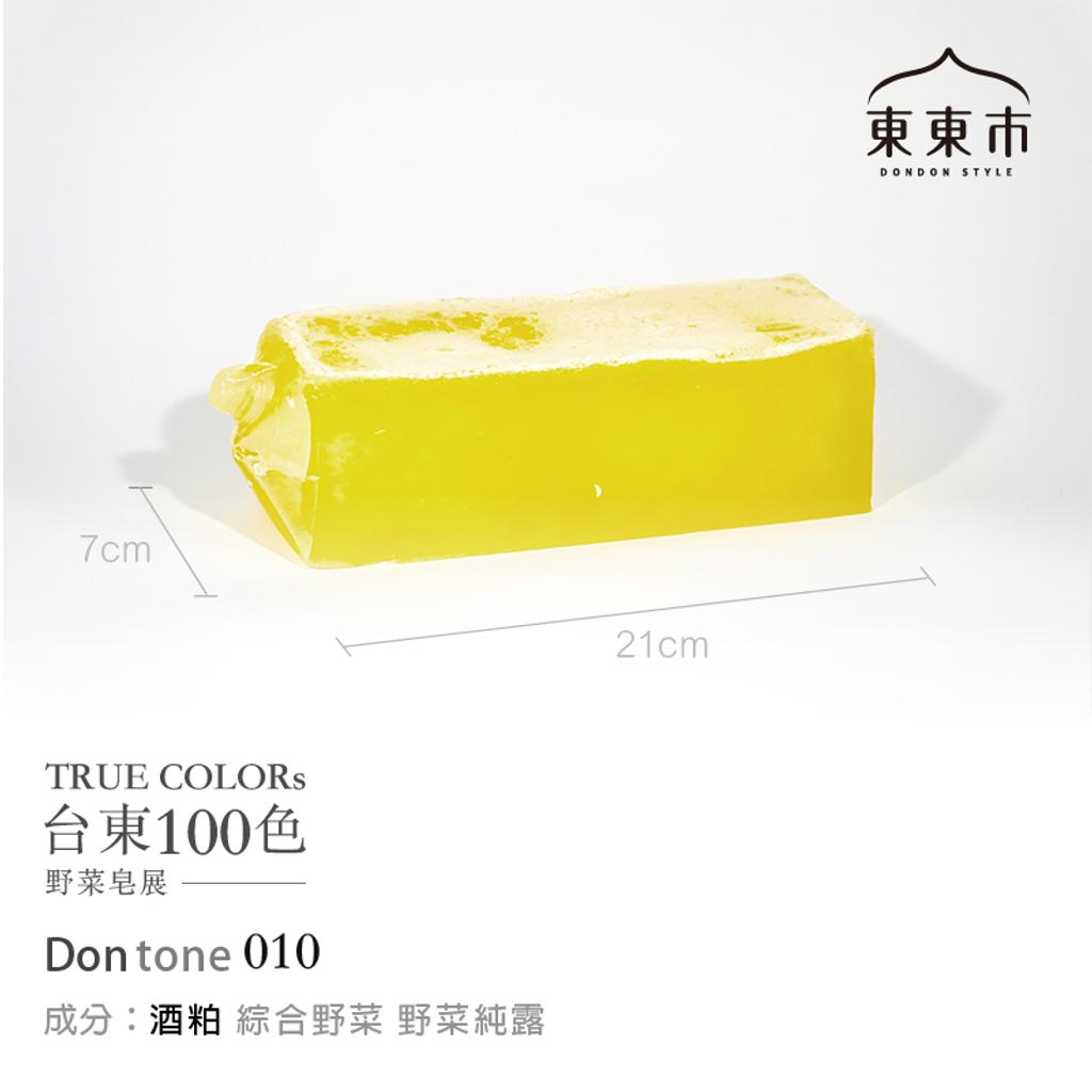 東東市 台東100色野菜皂-10.png