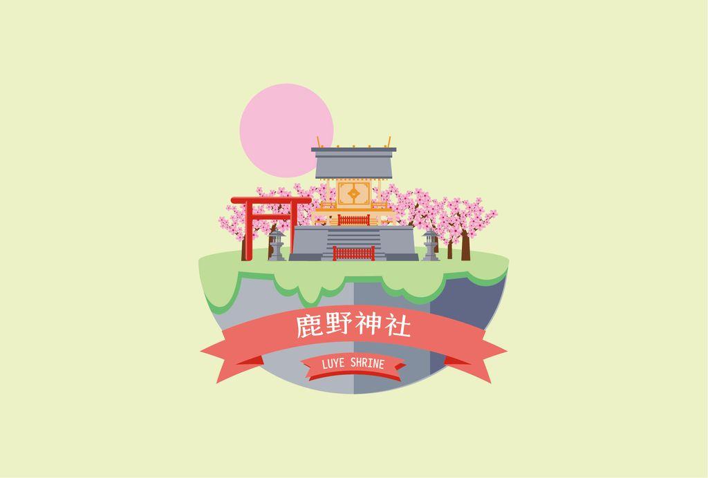 鹿野神社明信片.jpg