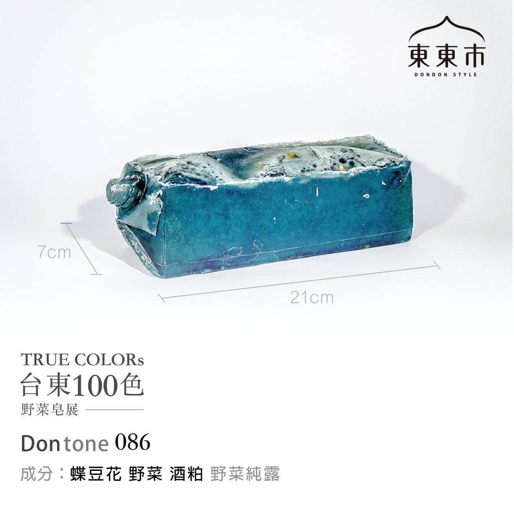 東東市 台東100色野菜皂-86.png
