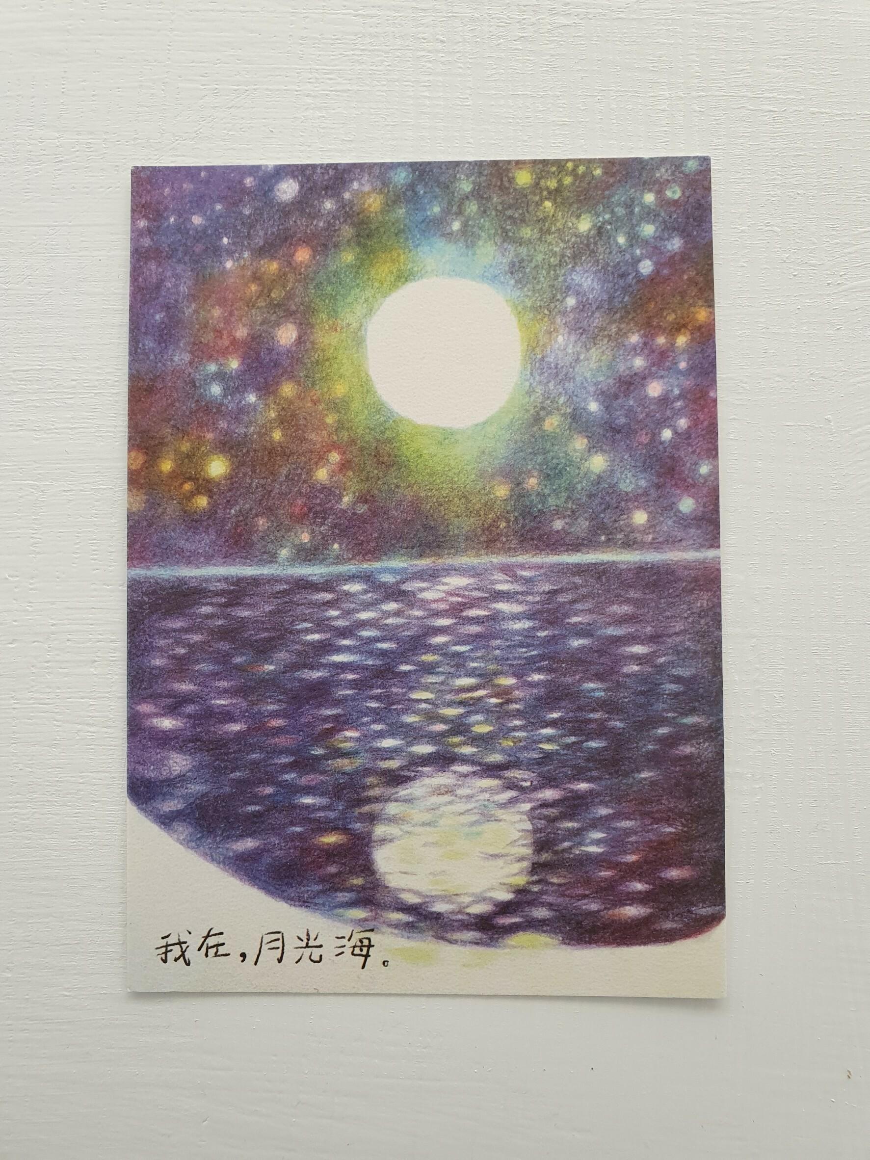 番茄明信片06.jpg