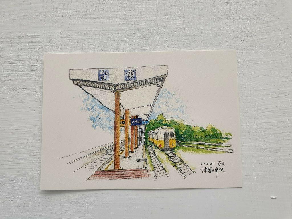 台東舊火車站.jpg