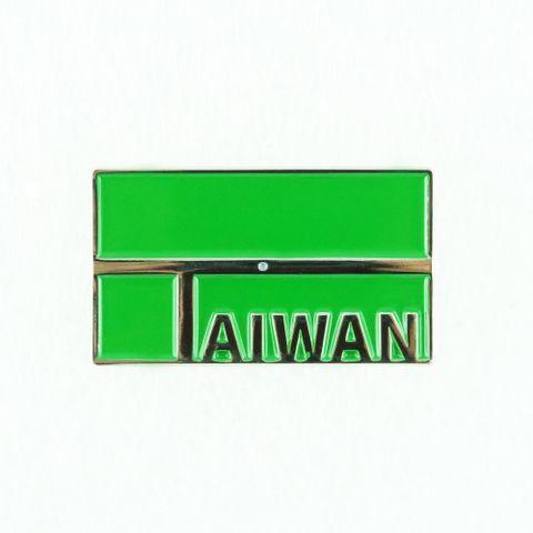 PPIN-005-TAIWAN-IN-台灣硬徽章-Pro01-SQ1000-Final.jpg