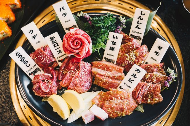 AWAGYU RESTAURANT OFFICIAL | TAKEAWAY / SAMEDAY DELIVERY - WAGYU COMBO PLATTER
