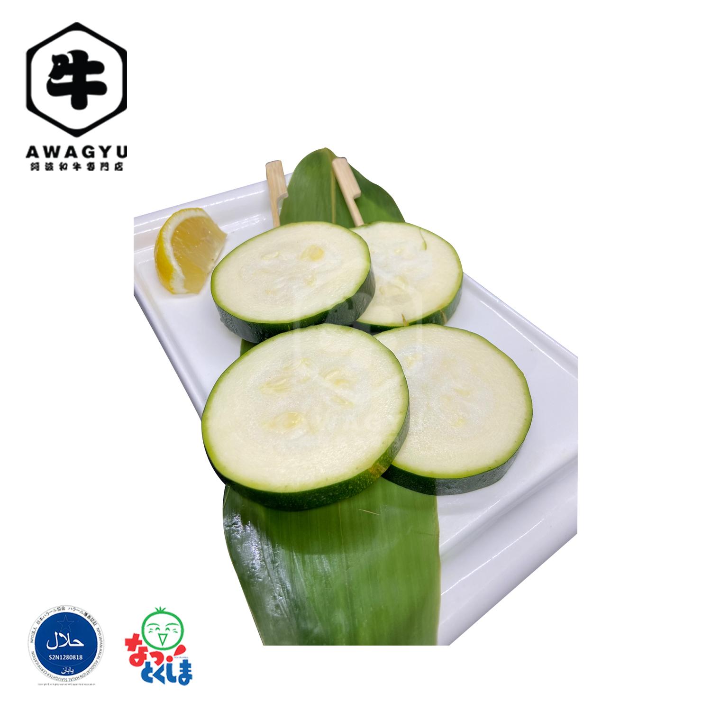 Zucchine 2 skewer.jpg