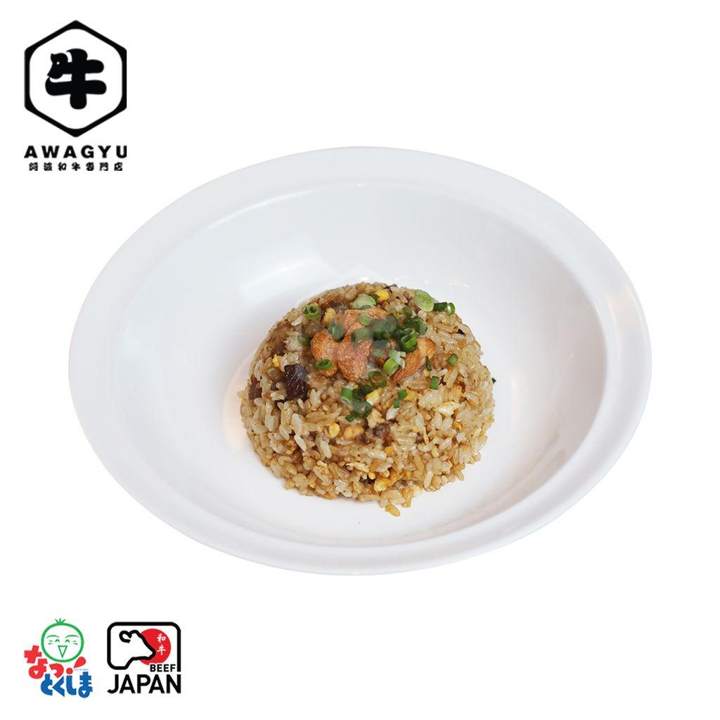 Wagyu Garlic Fried Rice.jpg