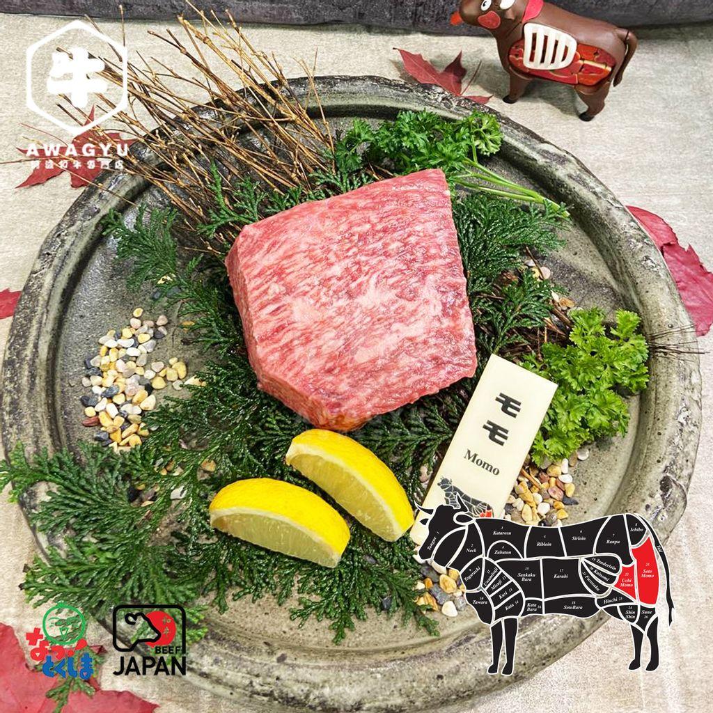 A5 Momo steak.jpg