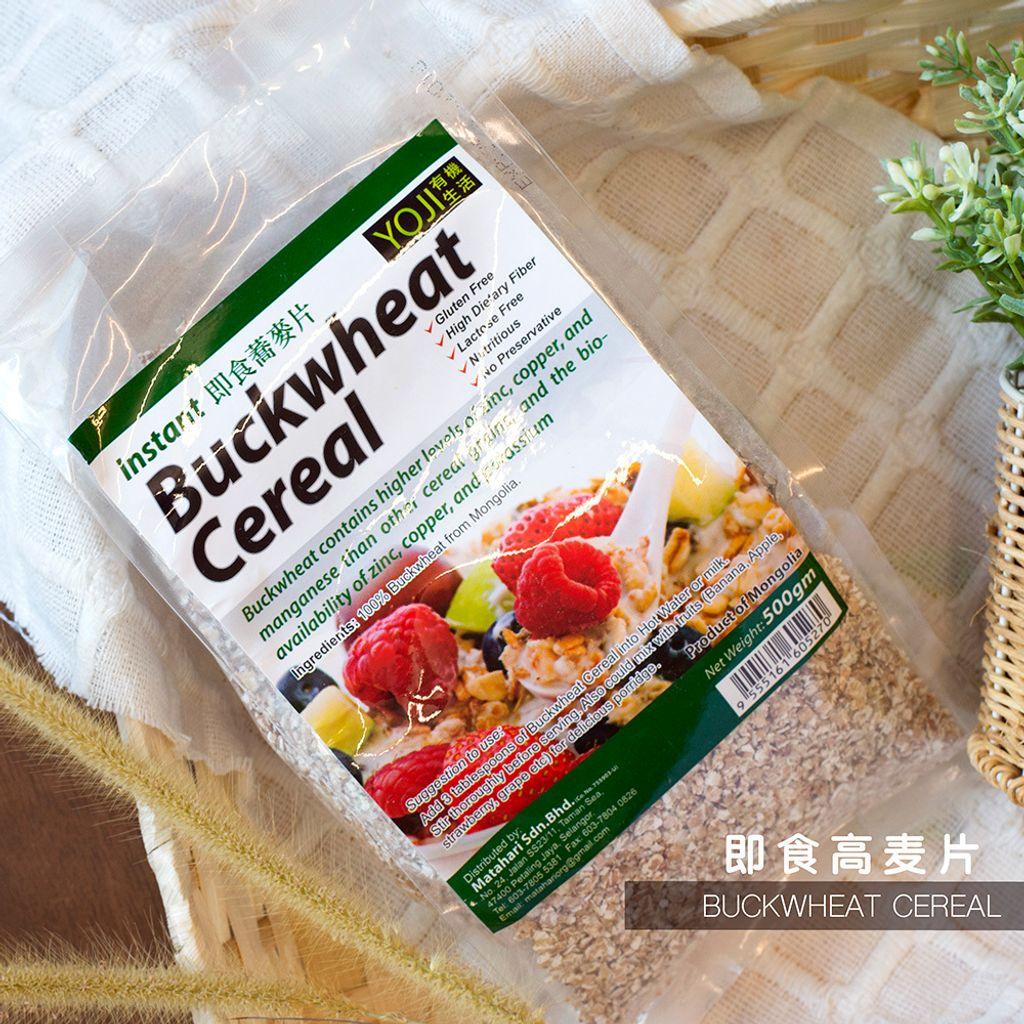 Instant Organic Buckwheat Cereal 有机即食荞麦片