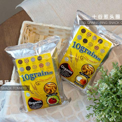 10 Grains Ring Snacks 十谷葱头圈
