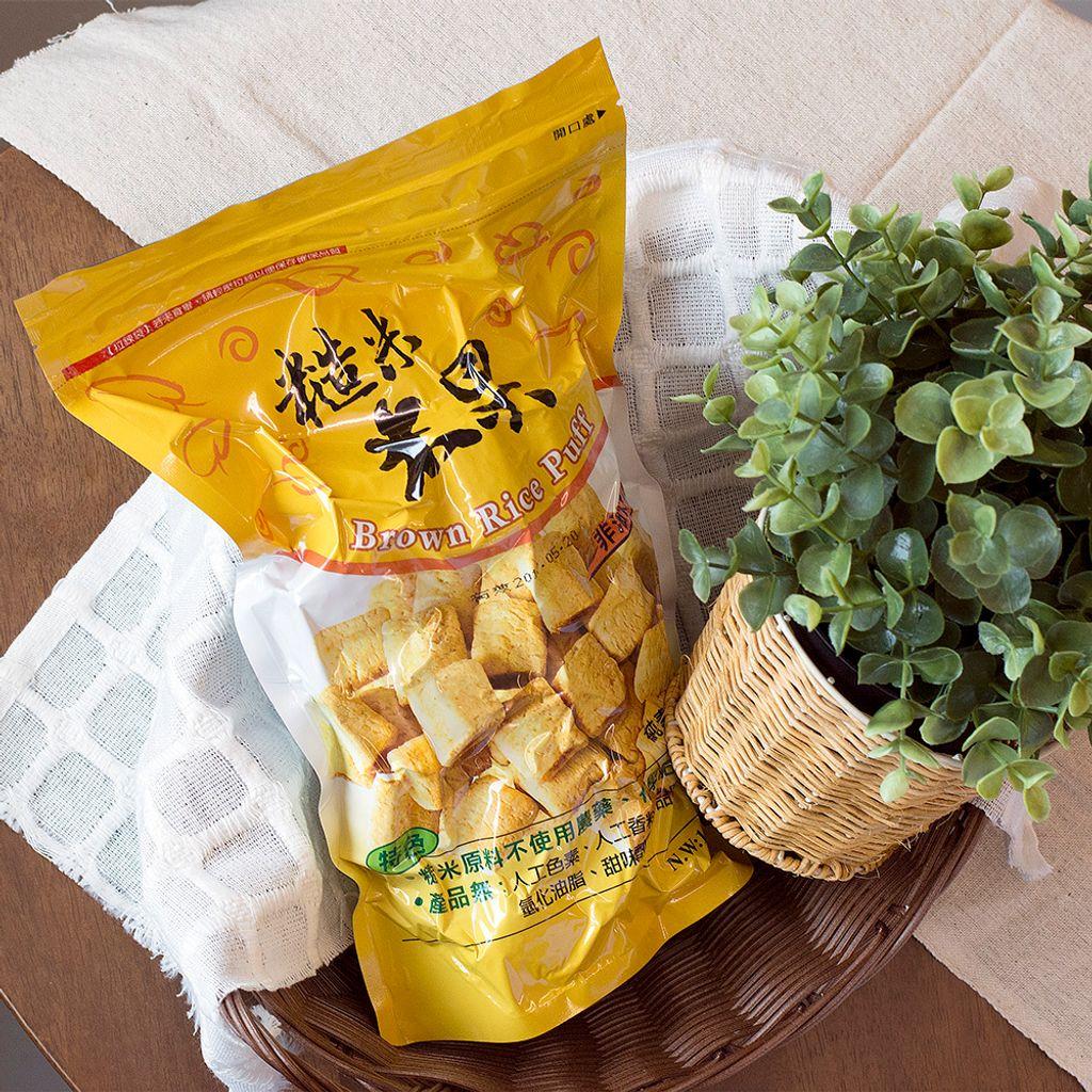Brown Rice Puffs 糙米米果