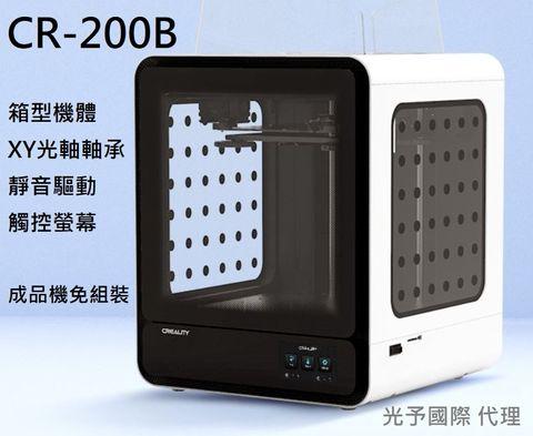 擷取CR200-2.jpg