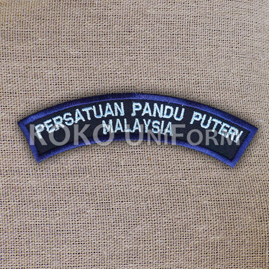Pandu Puteri Shoulder Flash ( Pair ).jpg