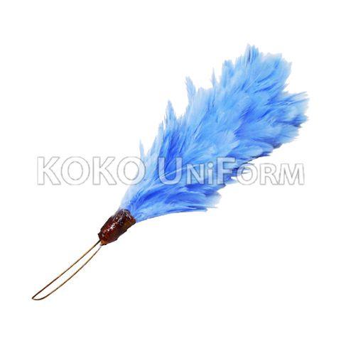 Hackle (Light Blue).jpg