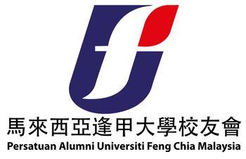 馬來西亞逢甲大學校友會-網站在更新