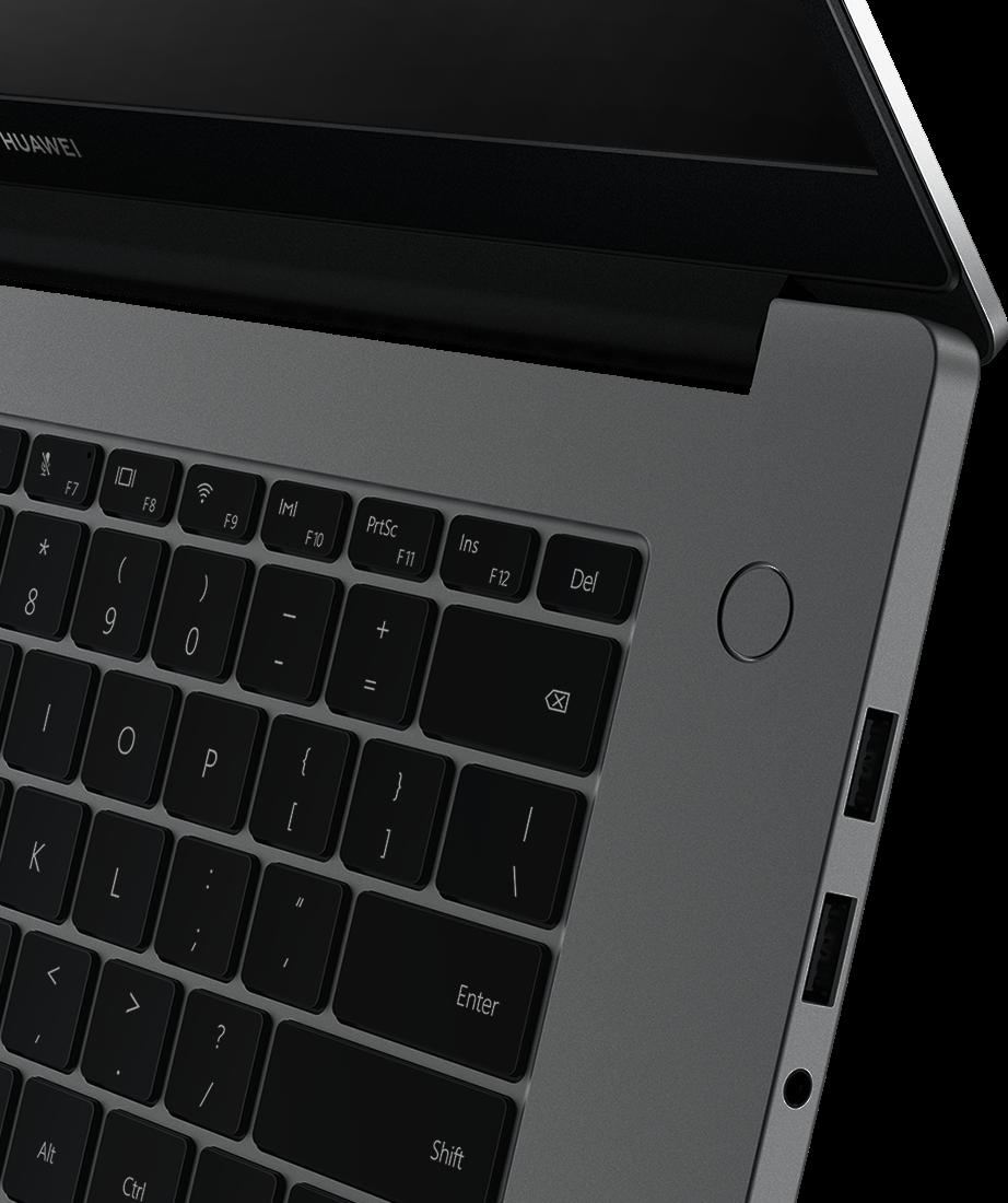 HUAWEI MateBook D 15 touch power button