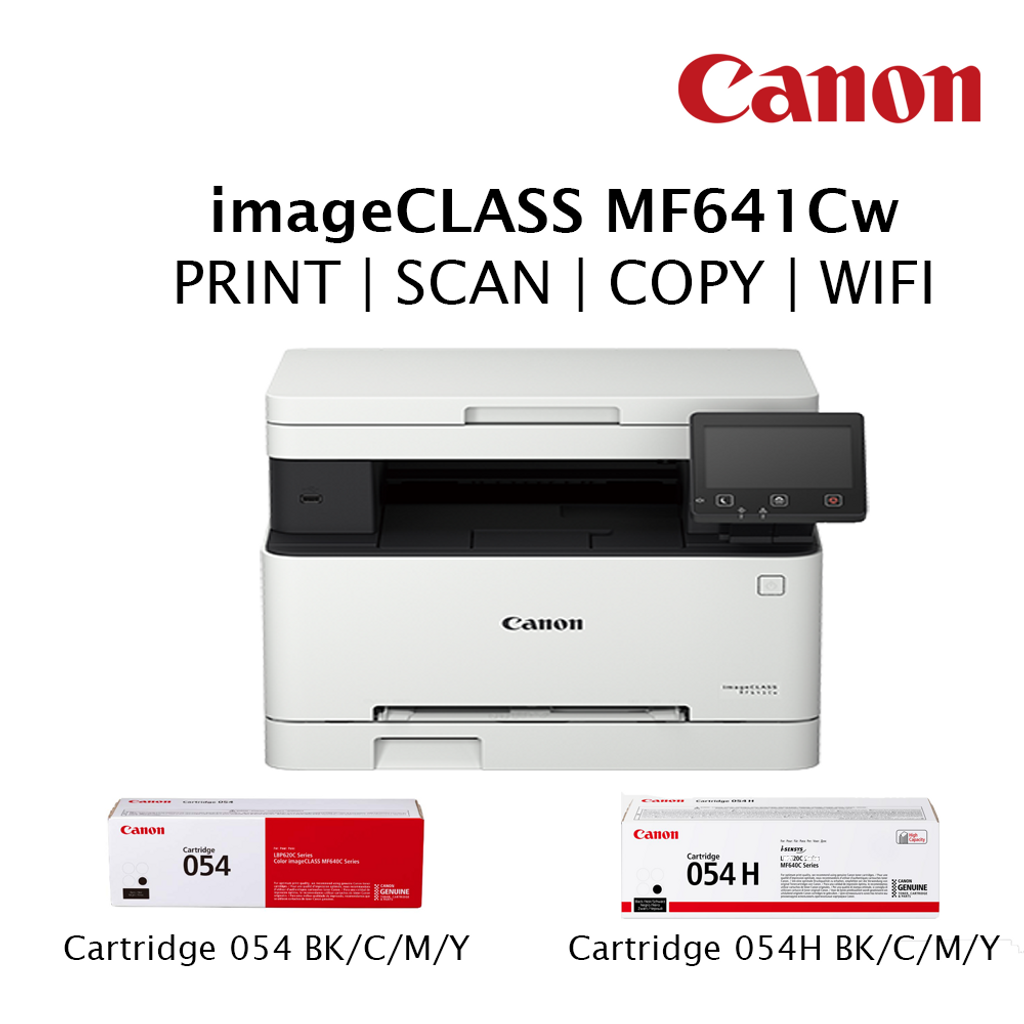 canon MF641Cw.png
