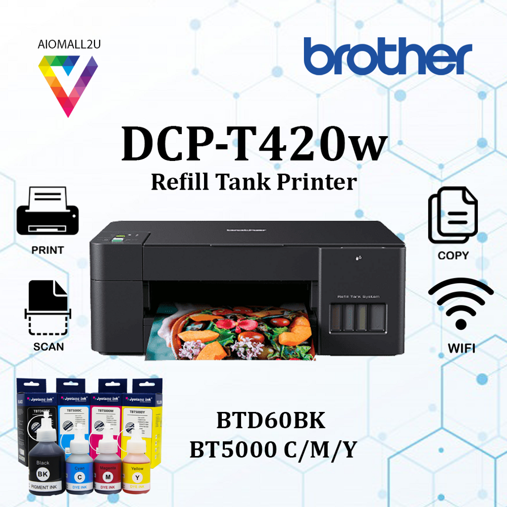 BROTHER DCP-T420w.png