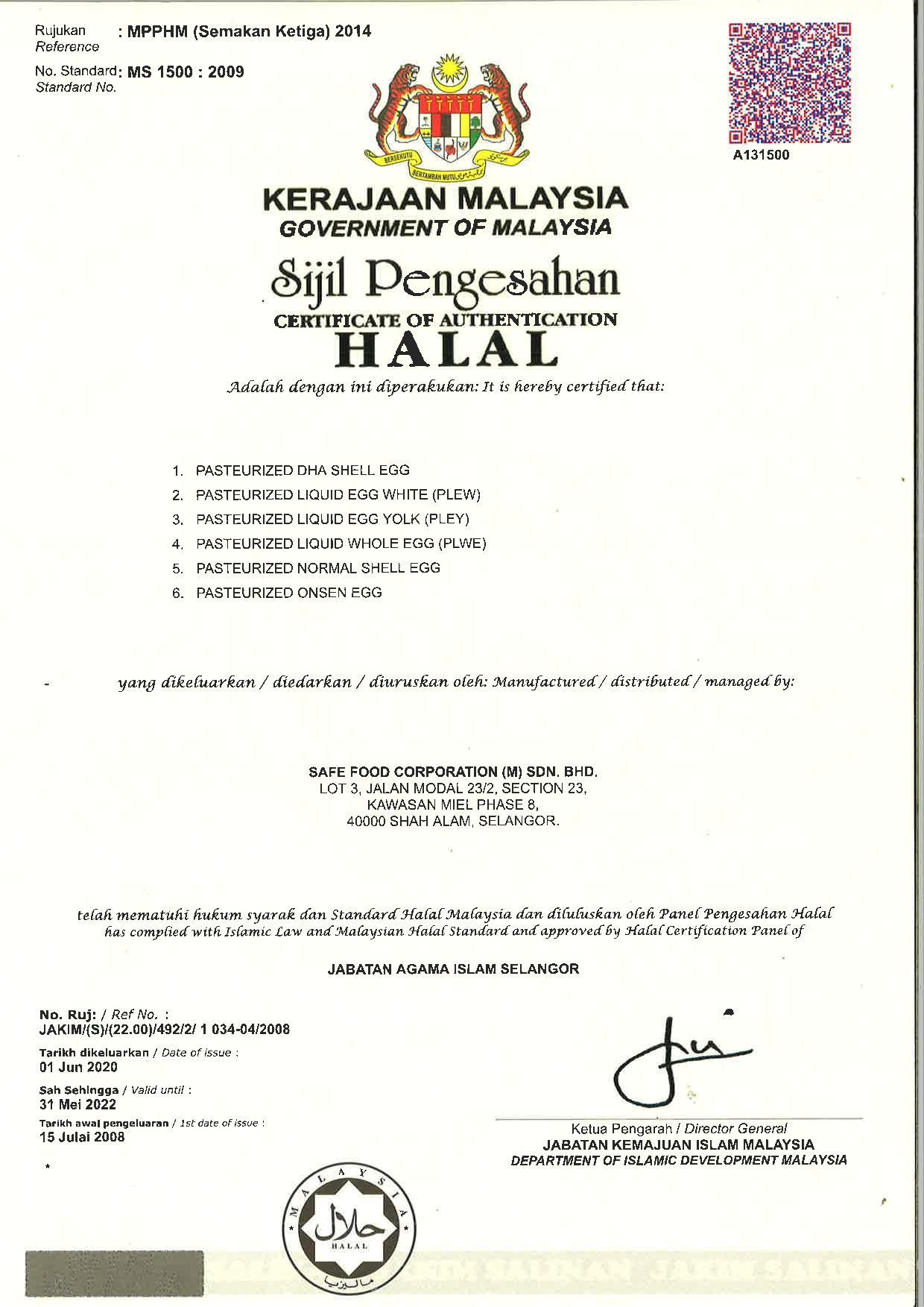 Halal Certificate 2022
