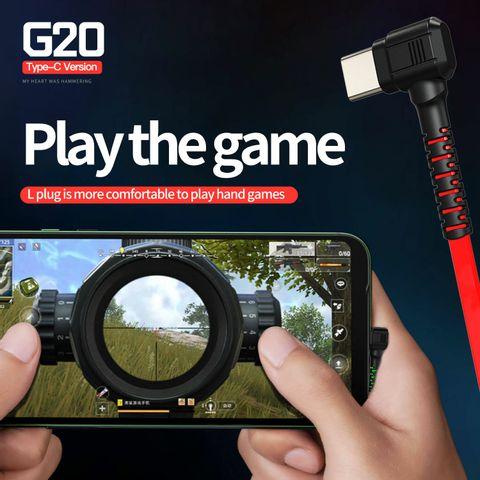 G20-Type-C版红1500PX-英文首图2.jpg