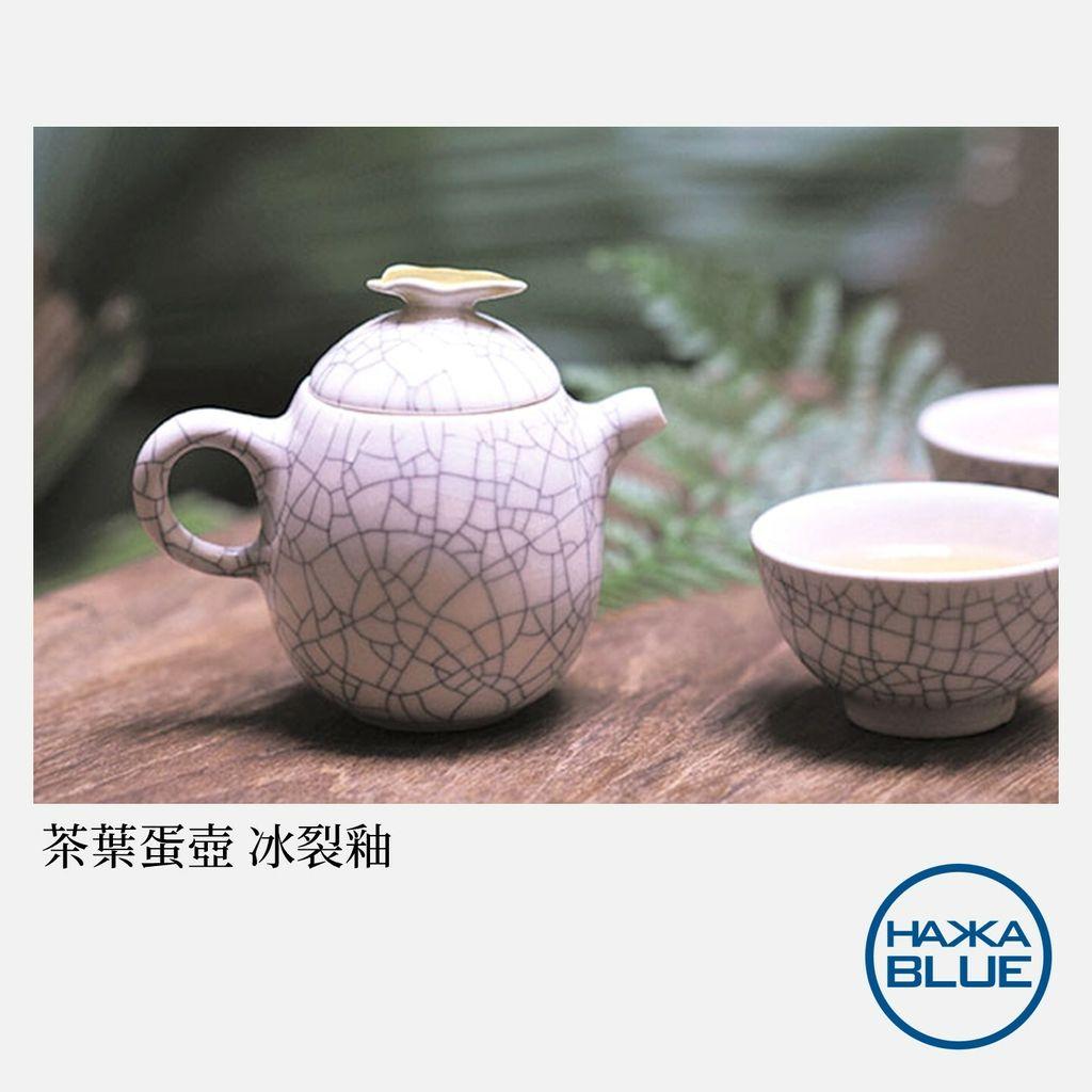 茶葉蛋壺-冰裂.JPG