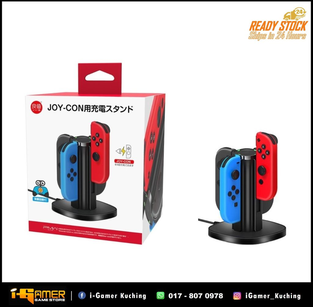 Joy-Con Charge Stand.jpg