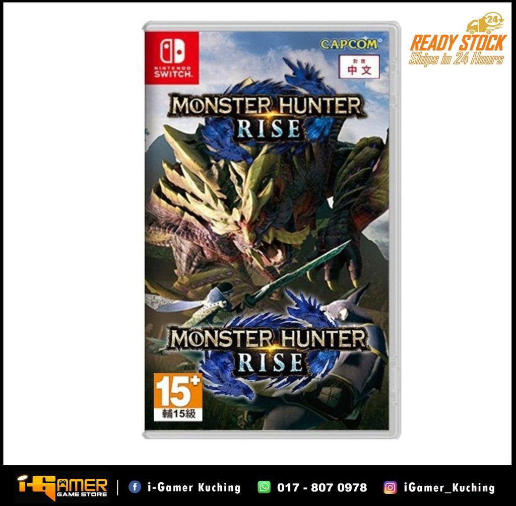 Monster Hunter Rise (CHN).jpg
