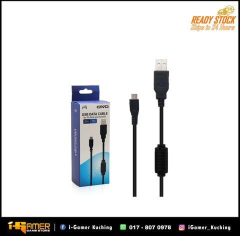 USB Data Cable.jpg