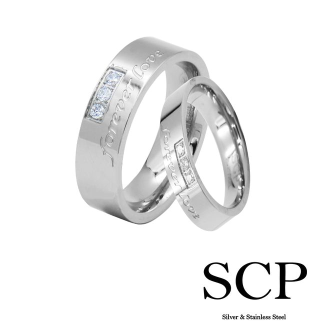 Scorpion Silver | Couple Set - Couple Stainless Steel Ring